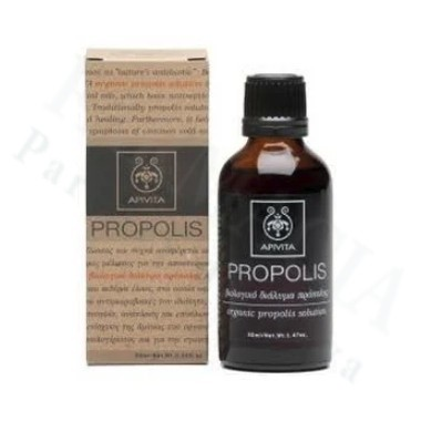 APIVITA SOLUCION BIOLOGICA DE PROPOLEO